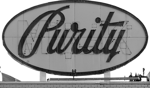 Purity Milk Plant