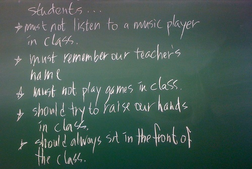 Rules for Students